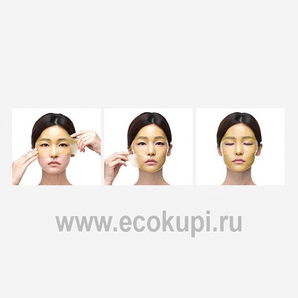 Корейская гидрогелевая маска для лица выравнивающая тон кожи PETITFEE Chamomile Lightening Hydrogel Face Mask косметические средства купить по выгодной цене
