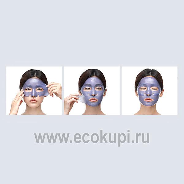Корейская гидрогелевая маска для лица с охлаждающим эффектом PETITFEE Agave Cooling Hydrogel Face Mask, недорого купить качественную корейскую косметику