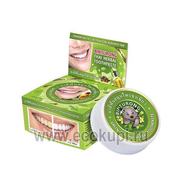 Зубная паста антибактериальная с экстрактом зеленого чая BINTURONG Green Tea Thai Herbal, купить зубная паста комплексного действия в Москве
