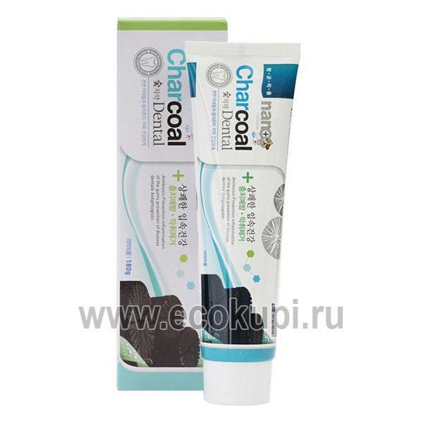 Корейская зубная паста с серебром и бамбуковым углем Hanil NANO Charcoal Dental Toothpaste, недорого купить зубная паста от неприятного запаха изо рта