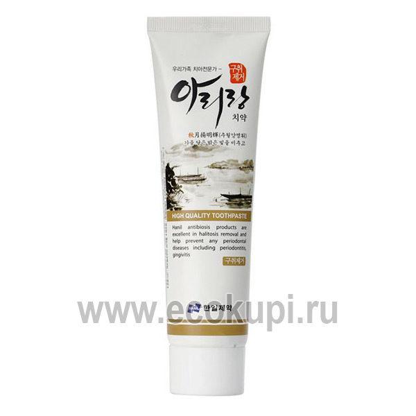 Корейская зубная паста от неприятного запаха Hanil Arirang Anti-Halitosis Toothpaste купить средства гигиена полости рта подробное описание отзывы клиентов