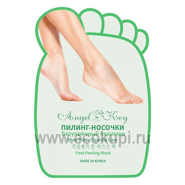 Корейские пиллинг - носочки безупречный педикюр Angel Key Shea Butter Special Care, купить недорого омолаживающие маски для ног со скидкой интернет магазин