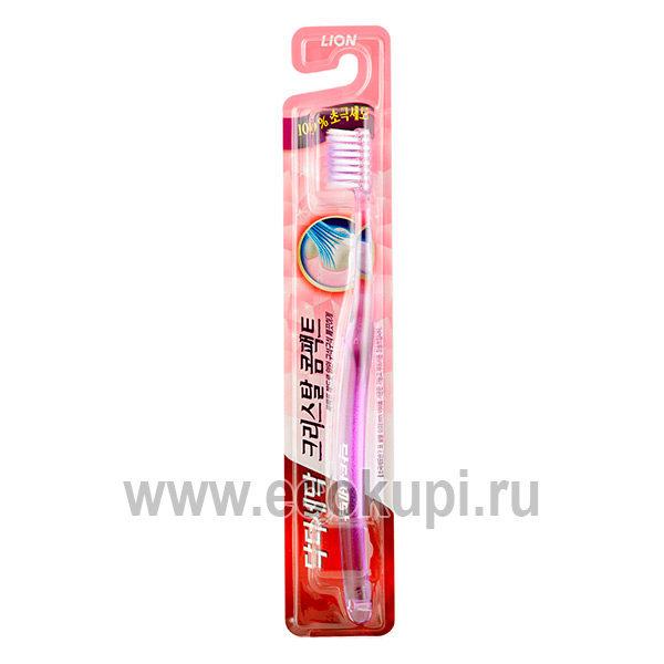 Корейская зубная щетка для слабых десен мягкая щетина CJ LION Dr. Sedoc Crystal Compact, купить компактную зубную щетку, самовывоз из ПВЗ в МСК СПБ НН