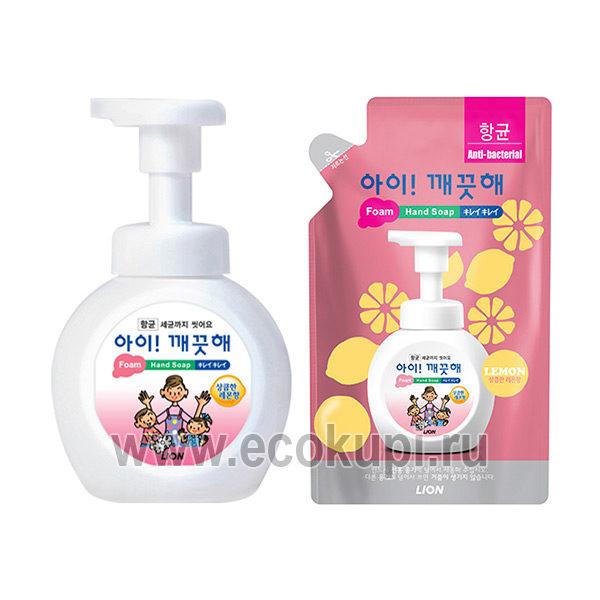 Корейская жидкая пена для рук Лимон CJ LION Ai Kekute Soap Limon, купить мыло для рук из Кореи Китая Тайланда Японии в Москве, удобная доставка, самовывоз