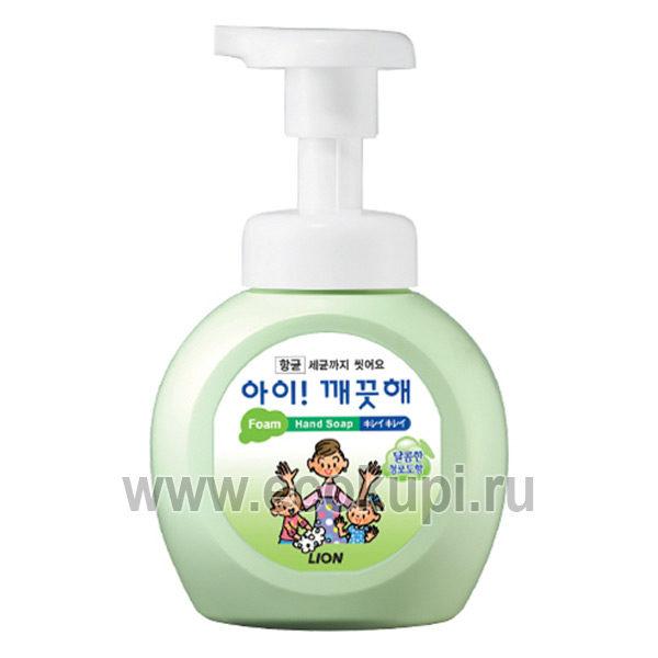 Корейская жидкая пена для рук Зеленый виноград CJ LION Ai Kekute Soap Grapes, купить гигиеническое мыло для всей семьи интернет магазин товаров Кореи Японии