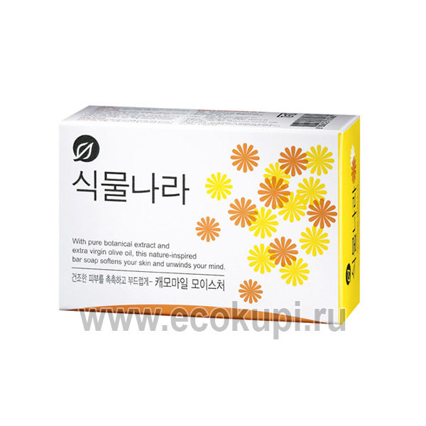 Корейское мыло туалетное Секреты природы - Спа CJ LION Shingmulnara Hinoki, купить подарочный набор туалетного мыла, интернет магазин товаров для гигиены