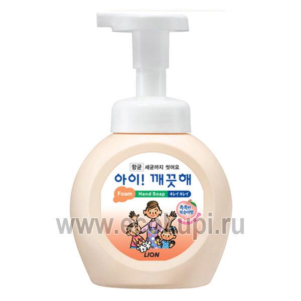 Корейская жидкая пена для рук Персик CJ LION Ai Kekute Soap Peach, купить мыло гигеническое для ребенка и всей семьи, антибактериальные ингредиенты заботы