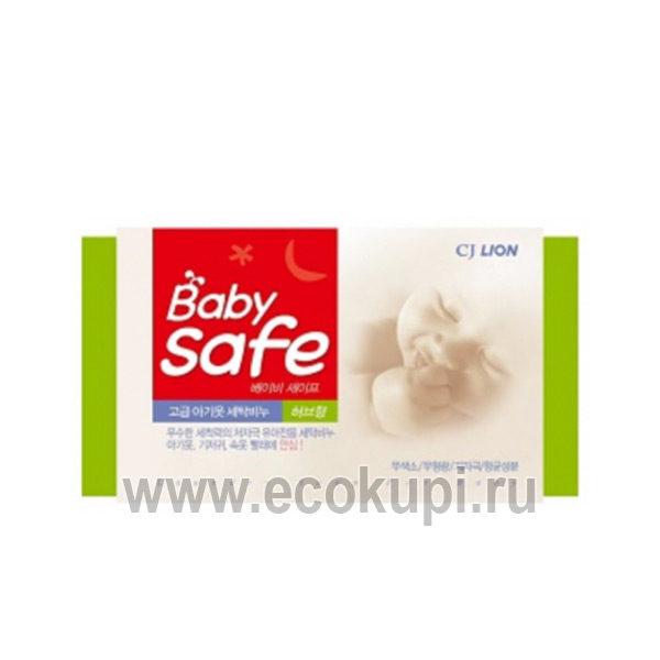 Мыло для стирки детских вещей с ароматом трав CJ LION Baby Safe, купитькорейскоемыло для стирки детской одежды, удобные условия доставки заказа курьером