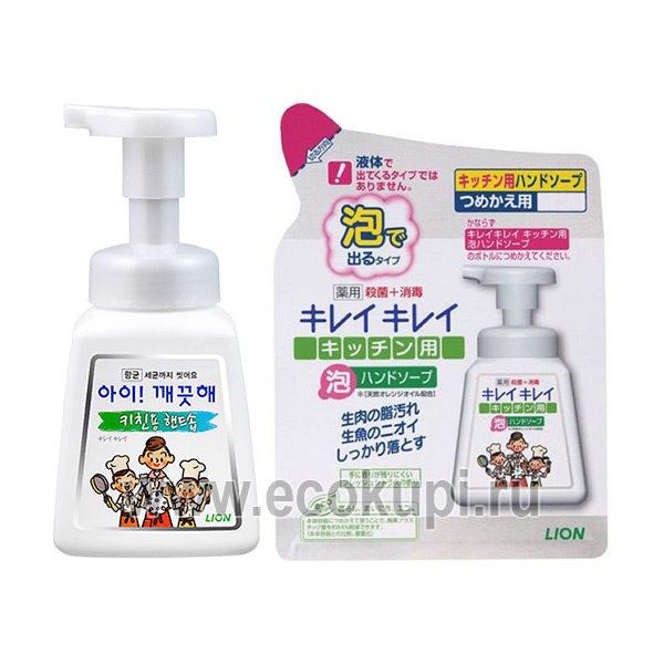 Корейское мыло-пенка для рук с ароматом мяты CJ LION Ai Kekute Soap Mint, купить бытовую химию из Кореи, система разовых и накопительных скидок, распродажи