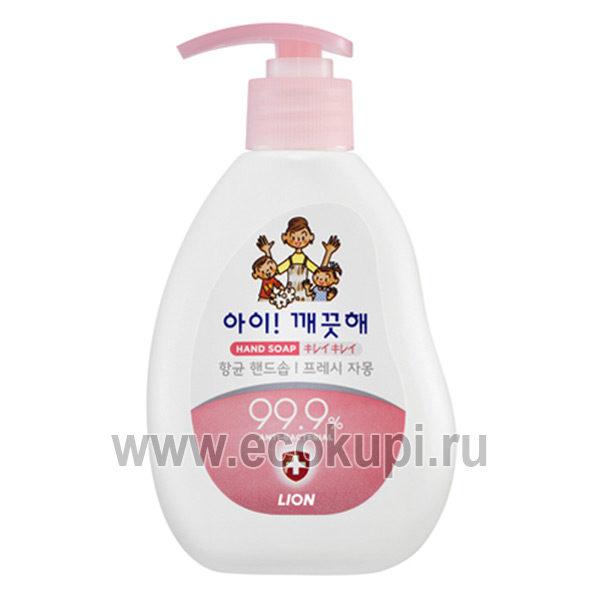 Корейское жидкое мыло для рук с антибактериальным эффектом Свежий грейпфрут CJ LION Ai Kekute Soap Grapefruit, купить натуральная косметика средства гигиены