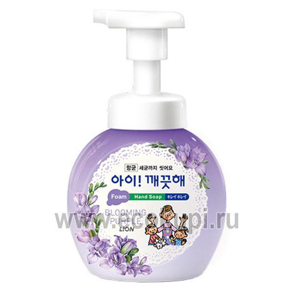 Корейская жидкая пена для рук Фиалка CJ LION Ai Kekute Soap Violet, купить антибактериальное мыло с заботойй о всей семье, доставка до ПВЗ по России СДЭК