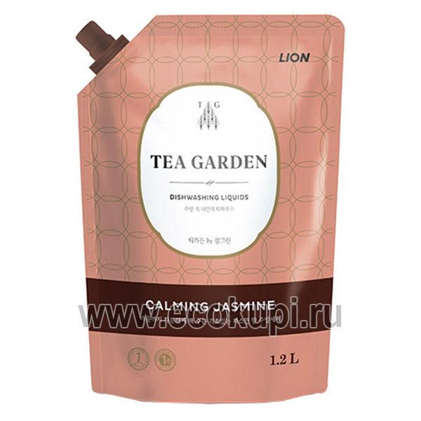 Корейское концентрированное средство для мытья посуды Жасмин CJ LION Chamgreen Tea Garden Jasmine, купить премиальное средство для мытья посуды и фруктов