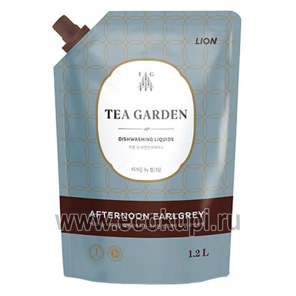 Корейское концентрированное средство для мытья посуды овощей и фруктов Бергамот CJ LION Chamgreen Tea Garden Earlgrey купить посудомоечное средство из Кореи