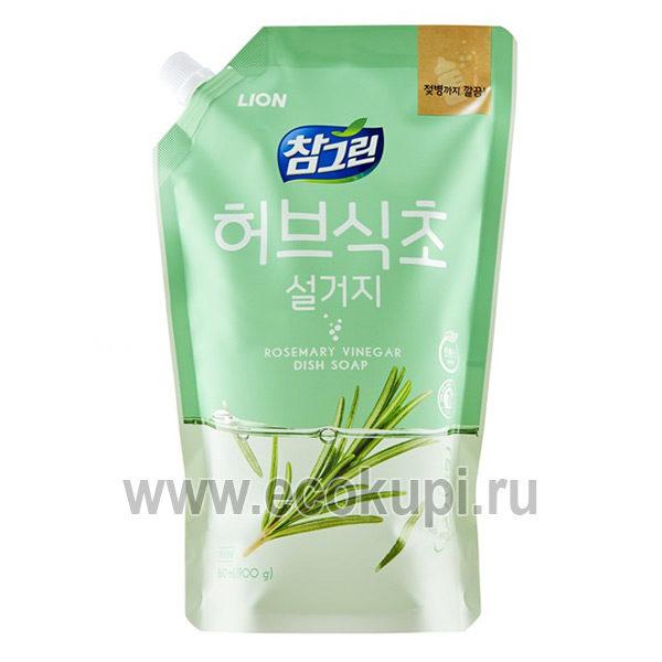 Корейское концентрированное средство для мытья посуды Розмарин CJ LION Chamgreen Rosemary недорого купить чистящую губку для кухонной утвари бытовой техники