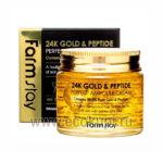 Корейский ампульный крем с золотом и пептидами FarmStay 24K Gold & Peptide Perfect Ampoule Cream, интернет магазинкосметики из Кореи Китая Тайланда Японии