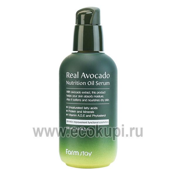 Корейская питательная сыворотка с маслом авокадо FarmStay Real Avocado Nutrition Oil Serum, смягчающий гель для кожи тела купить, самовывоз ПВЗ по России