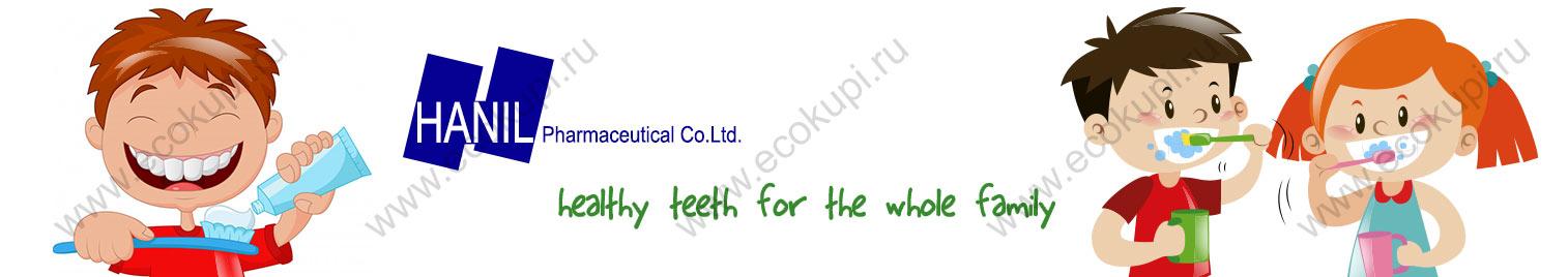 купить корейская нано зубная паста на основе серебра и угля Hanil, интернет магазин товаров из Кореи Экокупи, отбеливающие профилактические средства гигиены