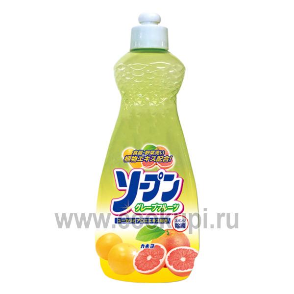 Японская жидкость с ароматом грейпфрута для мытья посуды овощей и фруктов Kaneyo, купить гель для мытья посуды по выгодной цене интернет магазин Экокупи