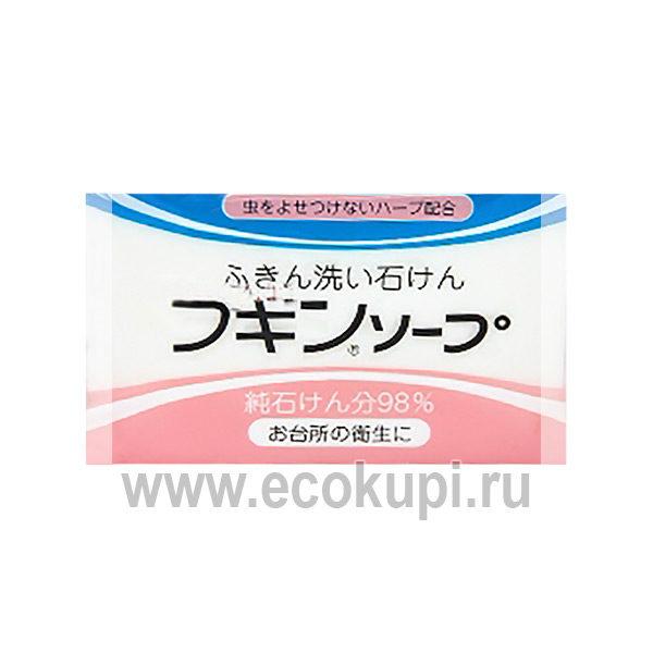 Японское мыло для удаления масляных пятен Kaneyo, интернет магазинбытовой химии Кореи Китая Тайланда Японии Экокупи, купитьмыло для очень сложных пятен