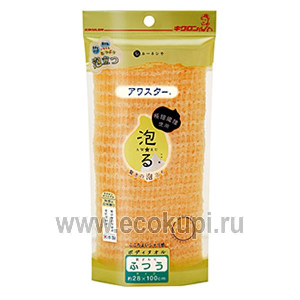 Японская мочалка для тела средней жесткости Kikulon Awastar Nylon Body Wash Cloth Medium купить натуральную косметику сниженная цена Япония