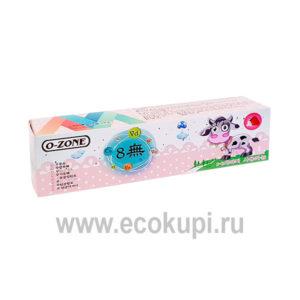 Корейская детская зубная паста клубника O-Zone Kid Care Toothpaste Strawberry купить зубная паста для всей семьи доставка по России Боксберри