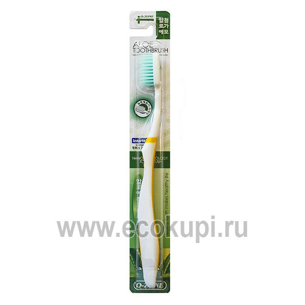 Корейская зубная щетка средней жесткости алое O-Zone Aloe Toothbrush, купить зубную пасту в Москве недорого, интернет магазин товаров для гигиены Экокупи