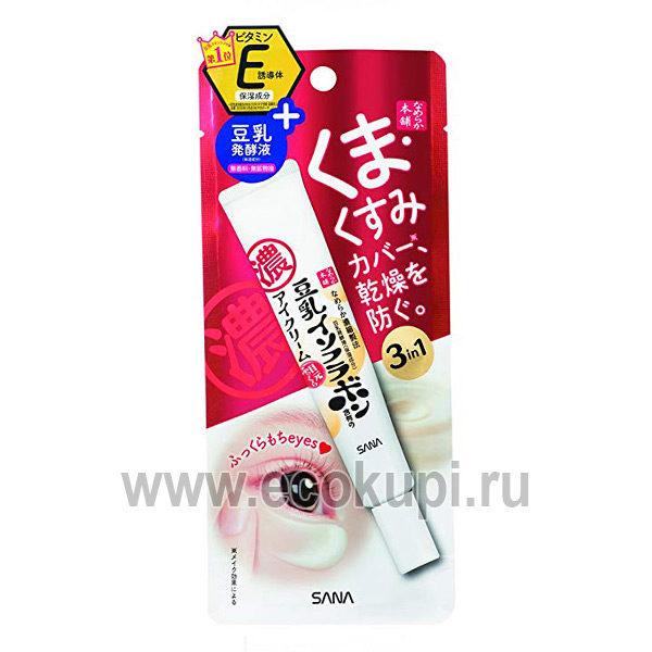 Японский крем для кожи вокруг глаз с изофлавонами сои SANA Soy Milk Moisture Eye Cream, купить крем от темных кругов под глазами интернет магазин Экокупи
