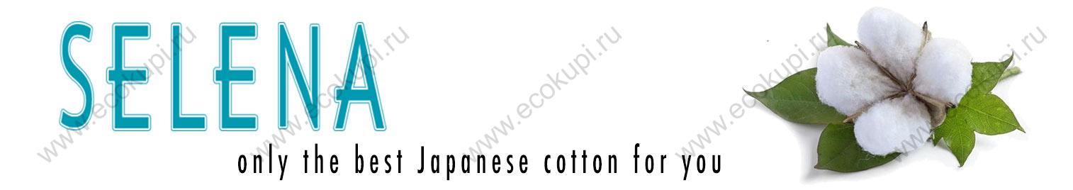 недорогие японские косметические ватные подушечки и палочки Selena, купить дешево в интернет магазине, подробное описание, отзывы клиентов, удобная доставка