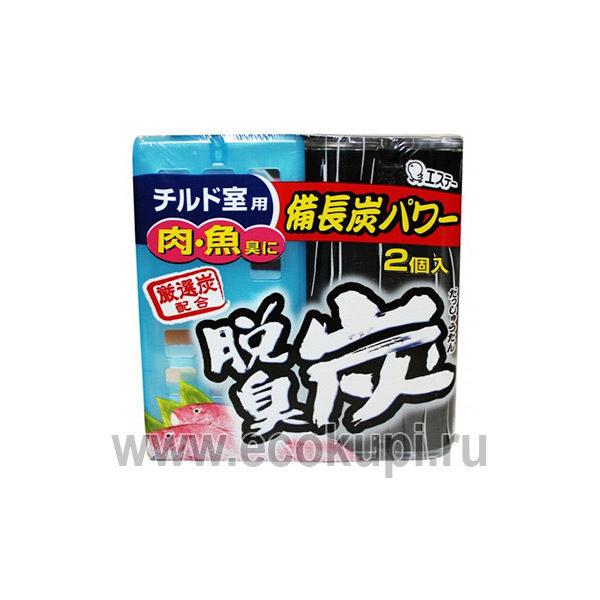 Желеобразный дезодорант с древесным углем и лимонной кислотой для охлаждающей камеры холодильника ST, купить поглотитель запаха сильно пахнущих продуктов