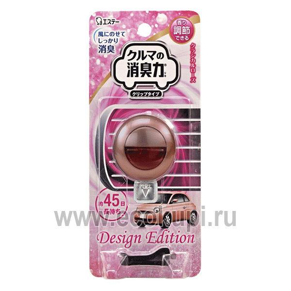 Освежитель воздуха для кондиционера автомобиля корпус розовый перл с ароматом цветов шиповника ST CORPORATION, купить бытовая химия Японии дешево по акции