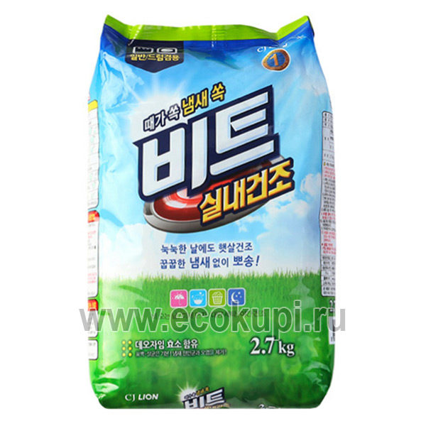 Корейский стиральный порощок сушка в помещении CJ LION Beat in Door, купить порошок для стирки с кондиционером, сезонные и праздничные распродажи и акции