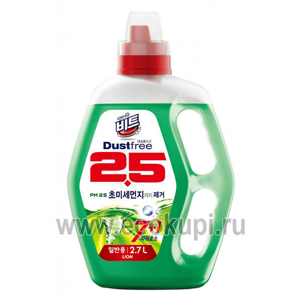 Корейское жидкое средство для ручной и автоматической стирки CJ LION Beat Dust Free, купитьэкономичный гель для стирки, система скидок, распродажи акции