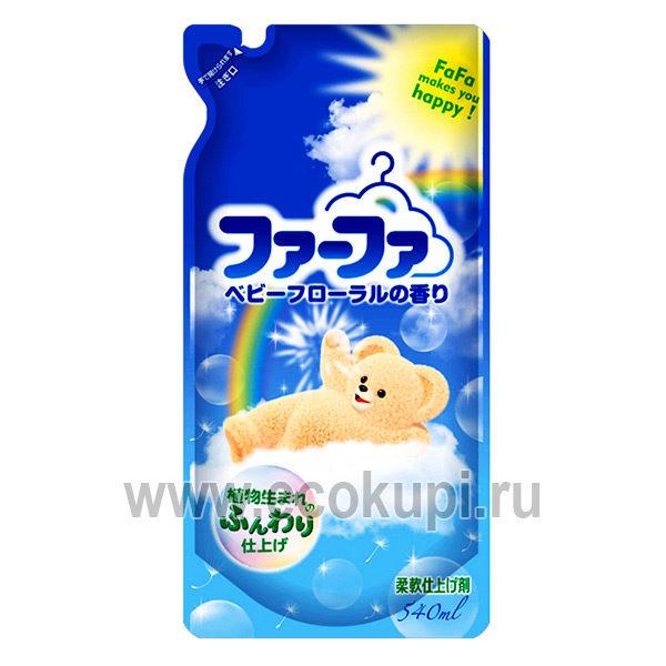 Японский детский концентрированный кондиционер для белья с цветочным ароматом Прикосновение облака FaFa NS купить натуральное жидкое средство для стирки