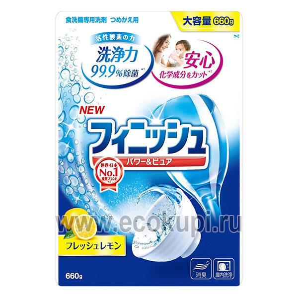 Японский порошок для посудомоечных машин с ароматом лимона Finish Powder, купить бытовую химиюЯпония, подробное описание, отзывы клиентов, самовывоз из ПВЗ