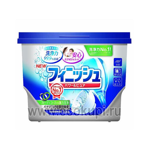 Японский порошок для посудомоечных машин Finish ECO Clean EX, купить товары изЯпонииинтернет магазин, самовывозом Боксберри СДЭК из пунктов выдачи заказов