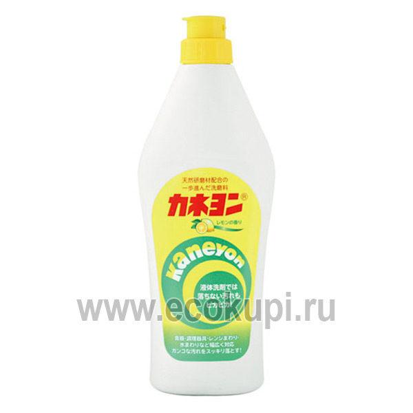 Японский крем чистящий для кухни с ароматом лимона Kaneyo, дешево купить универсальное чистящее средство из Японии интернет магазин Экокупи с доставкой