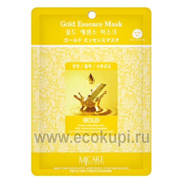 Корейская маска для лица тканевая золото MjCare Gold Essence Mask купить основа под макияж увлажняющая, уходовая профессиональная косметика для кожи выгодно