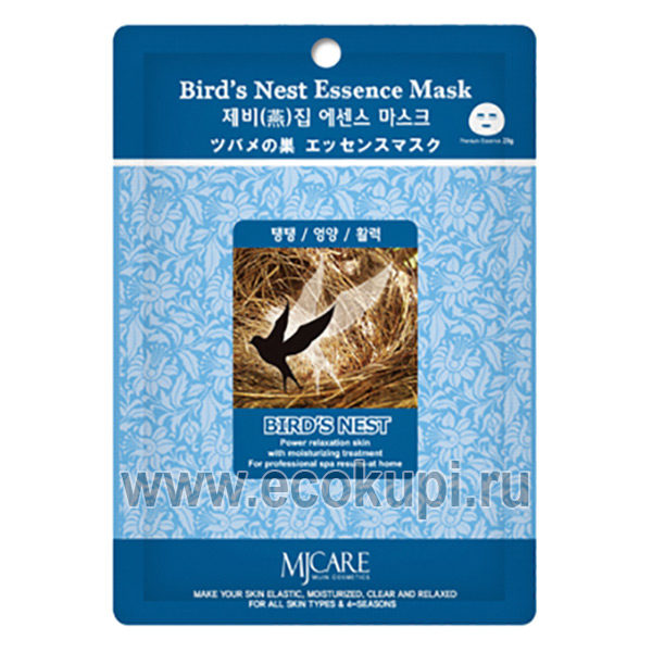 Корейская маска для лица тканевая ласточкино гнездо MjCare Birds Nest Essence Mask, купить основа под макияж с УФ-защитой, пополнение новинок косметики