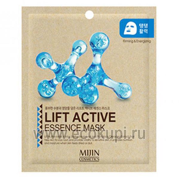 Корейская маска для лица тканевая лифтинг эффект Mijin Lift Activ Essence Mask, дешево купить маска увлажняющая с эффектом лифтинга интернет магазин Экокупи