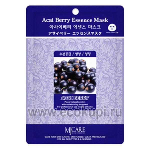Корейская маска для лица тканевая асаи MjCare Acai Berry Essence Mask, купить маскирующую пудру для лица, средства ухода и макияжа, самовывоз ПВЗ по России