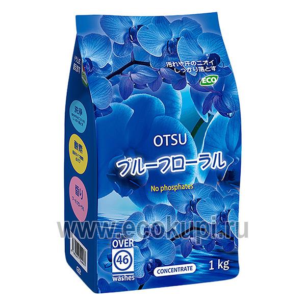 Концентрированный стиральный порошок с ароматом цветочный сад OTSU, купить средство для стирки деликатных вещей, удобные условия доставки заказа курьером