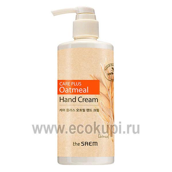 Крем для рук с экстрактом овса the Saem Care Plus Oatmeal Hand Cream, дешево купить натуральная косметика для рук из Кореи интернет магазин с самовывозом