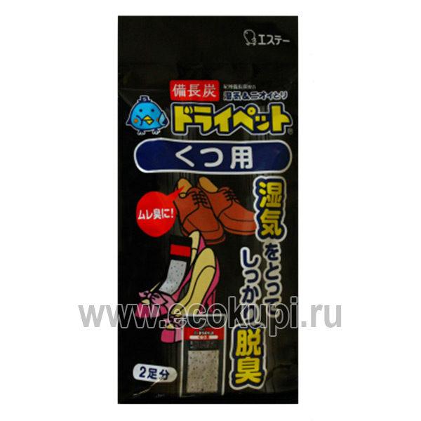 Обувные вкладыши для устранения запаха и следов пота ST CORPORATION Drypet, купить недорого корейские японские жидкие поглотители запахов с доставкой Россия