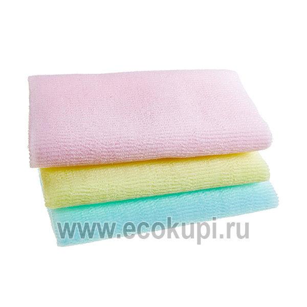 купитьпитательный крем для тела, косметика для тела, средства гигиены, корейская мочалка для душа средней жесткости SungboCleamy Wave Shower Towel, акции