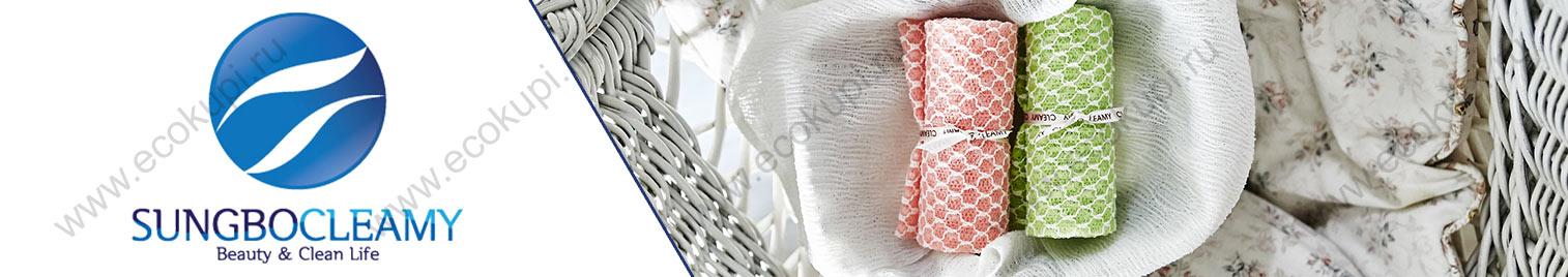 недорогие корейские мочалки для мытья тела Sungbocleamy, купить средства личной гигиены в ассортименте интернет магазин товары Кореи Китая Тайланда Японии