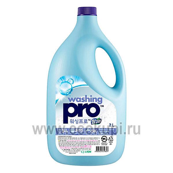 Корейское средство для мытья посуды CJ LION Washing Pro, купить со скидкой средства для мытья посуды из Японии и Кореи, доставка по России Боксберри СДЭК
