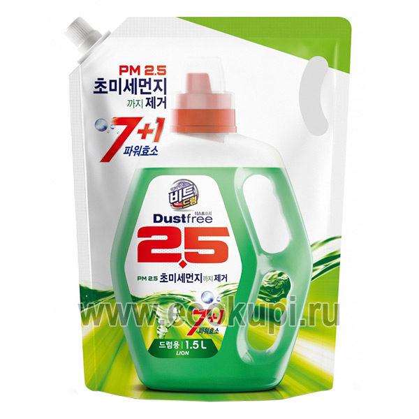 Корейское жидкое средство для автоматической стирки CJ LION Beat Dust Free 1500 мл мягкая упаковка, купить безопасныйгель для стирки, распродажа и скидки