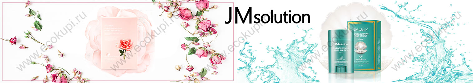 купить со скидкой косметические маски для ухода за кожей лица JMsolution, интернет магазин товаров из Кореи, натуральная косметика, корейские маски для лица