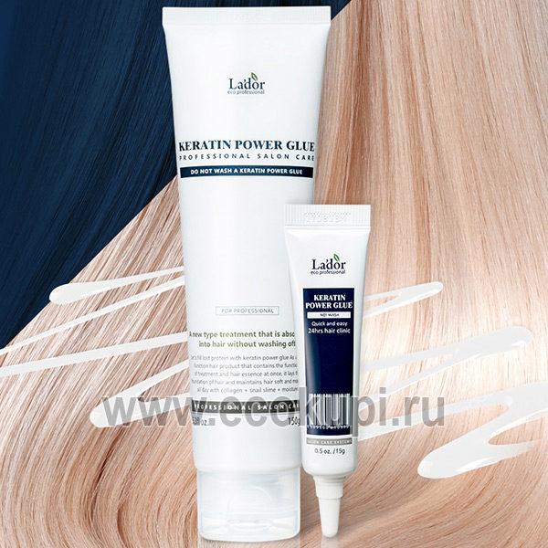 Сыворотка-клей для секущихся кончиков Lador Keratin Power Glue, купитьсывороткапротив выпадения волос, косметика для поврежденных сухих и ломких волос