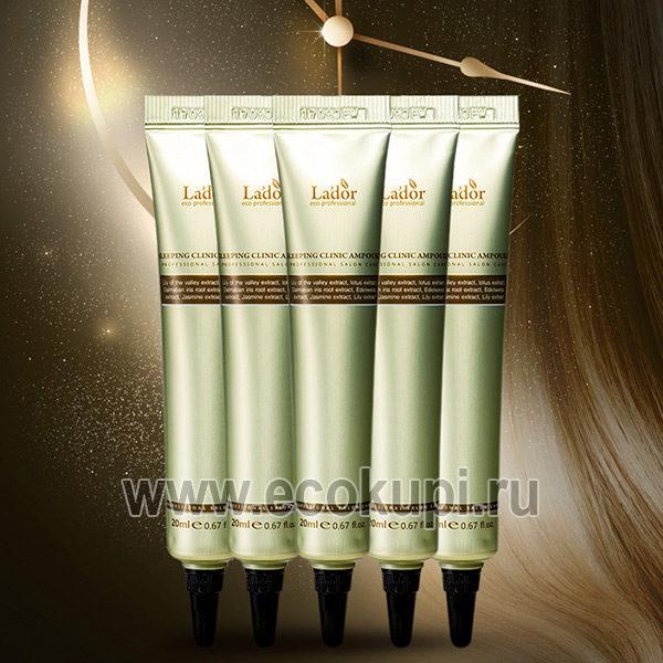 Ночная восстанавливающая сыворотка Lador Sleeping Clinic Ampoule купить косметику для волос из Кореи интернет магазин Экокупи товары для волос Кореи Японии